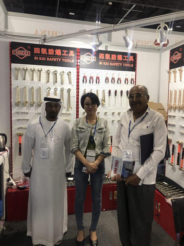 四凯防爆工具在迪拜