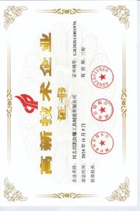 title='高新技术企业<br />'